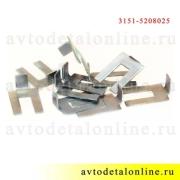 Фиксатор жиклера омывателя УАЗ Патриот и др, под форсунки с каталожными номерами 3151-5208020 или 3160-5208020