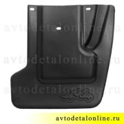 Задний брызговик УАЗ Патриот 3160-8404420, правый, резиновый