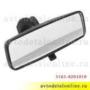 Салонное зеркало заднего вида УАЗ Патриот 3163-8201010, Интех