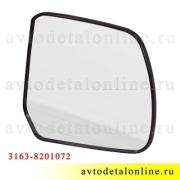 Зеркальный элемент УАЗ Патриот с подогревом и держателем правый 3163-8201072