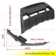 Нижняя защита переднего бампера УАЗ Патриот 2015 г. номер накладки 3163-80-2803017 фото вида сбоку