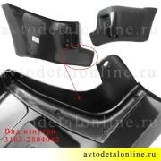 Правый клык на бампер УАЗ Патриот до 2015 г, пластиковая защитная накладка 3163-2804042-02