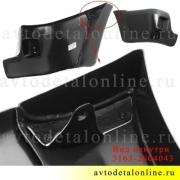 Пластиковый клык на бампер УАЗ Патриот до 2015 г, защитная левая накладка 3163-2804043-02