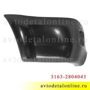 Левый клык на бампер УАЗ Патриот до 2015 г, пластиковая защитная накладка 3163-2804043-02