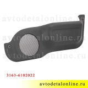 Карман передней двери УАЗ Патриот 3163-6102022, правая накладка на обивку с решеткой для динамика