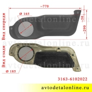 Размер кармана двери УАЗ Патриот 3163-6102022, правая накладка на обивку с решеткой для динамика