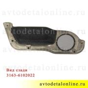 Карман двери УАЗ Патриот 3163-6102022-10, правая накладка на обивку с решеткой для динамика, фото вида сзади