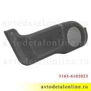 Карман УАЗ Патриот 3163-6102023, левая накладка на обивку передней двери с решеткой для динамика