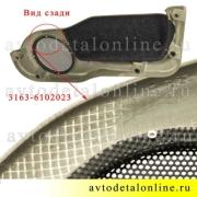 Карман двери Патриот УАЗ 3163-6102023-01, левая накладка на обивку с решеткой для динамика, крупное фото