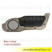 Карман двери УАЗ Патриот 3163-6102023-10, левая накладка на обивку с решеткой для динамика, фото вида сзади