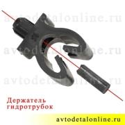 Держатель трубок гидравлических систем УАЗ Патриот 3163-1104571