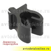 Пластиковый крепеж для гидротрубок УАЗ Патриот номер держателя 3163-1104571