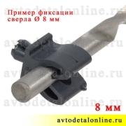 Держатель гибротрубок УАЗ Патриот 3163-1104571, пример фиксации