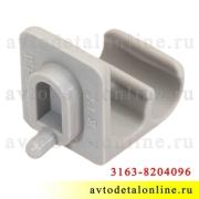 Пластиковый крепеж для козырька противосолнечного УАЗ Патриот номер держателя 3163-8204096