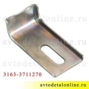 Кронштейн фары УАЗ Патриот нижний 3163-3711270