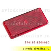 Красный катафот заднего бампера УАЗ Патриот с 2015 г нового образца с винтом 3741-95-8208010