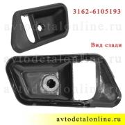 Накладка ручки двери УАЗ Патриот внутренняя, левая пластиковая облицовка на обшивку, 3162-6105193