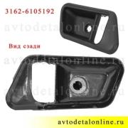 Накладка ручки двери УАЗ Патриот внутренняя, правая пластиковая облицовка на обшивку, 3162-6105192