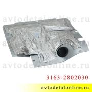 Защита двигателя УАЗ Патриот с 2008 г, брызговик передний с накладкой 3163-2802030-95