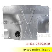 Брызговик двигателя УАЗ Патриот с 2008 г, передняя защита от грязи с накладкой 3163-2802030-95