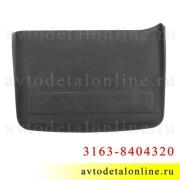 Брызговик УАЗ Патриот задний/передний правый 3163-8404320, Промтехпласт