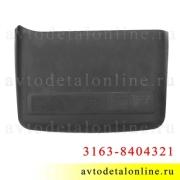 Передний / задний брызговик УАЗ Патриот 3163-8404321, левый, Промтехпласт Балаково