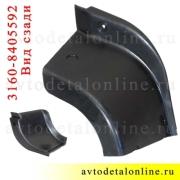 Накладка на пороги УАЗ Патриот резиновая 3160-8405592 задняя, правая на край подножки