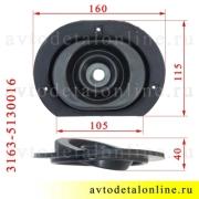 Размер пыльника КПП УАЗ Патриот 3163-5130016-08А устанавливается на рычаги с 2008 года