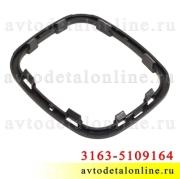 Пластиковая рамка крепления чехла рычага КПП УАЗ Патриот номер 3163-5109164