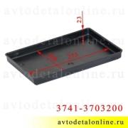 Поддон под аккумулятор, внутренний размер 275х180 мм, пластиковый 3741-3703200