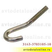 Крепление аккумулятора УАЗ Патриот, короткая стяжка 3163-3703105-10