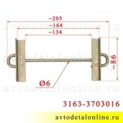 Размер крепления аккумулятора УАЗ Патриот, планки поперечной 3163-3703016-10