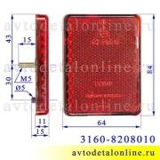 Размер катафота заднего бампера УАЗ Патриот, Хантер и др. с винтом, красный 3160-8208010, Освар 3102.3731