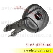 Фото с размером отверстия фиксатора подголовника УАЗ Патриот 3163-6808100 с защелкой