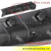 Накладки ручки двери УАЗ Патриот внутренние, на левый подлокотник, номер облицовки 3163-90-6826083