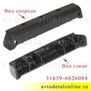 Облицовка внутренней ручки двери УАЗ Патриот, номер правой пластиковой накладки подлокотника 31639-6826084