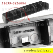 Накладки ручки двери УАЗ Патриот внутренние, на правый подлокотник, номер облицовки 3163-90-6826084