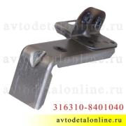 Кронштейн Патриот УАЗ для крепления надставки облицовки радиатора (реснички) правый 3163-10-8401040