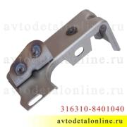 Правый кронштейн УАЗ Патриот для крепления надставки облицовки радиатора (реснички) 3163-10-8401040