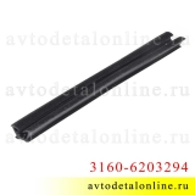 Уплотнитель опускного стекла нижний на заднюю дверь УАЗ Патриот, 3160-6203294