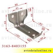 Размер кронштейна крепления переднего крыла нижнего, левого для УАЗ Патриот 3163-8403155