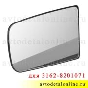 Зеркальный элемент УАЗ Патриот левый 3162-8201071 в сборе с держателем и электрообогревом, Интех ЗЭ2-01