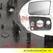 Левый зеркальный элемент Интех ЗЭ2-01 на УАЗ Патриот 3162-8201071 для зеркала заднего вида, фото защелки