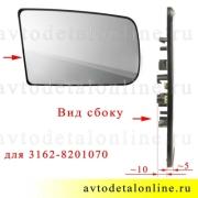 Зеркальный элемент УАЗ Патриот с подогревом правый 3162-8201060 и 3162-8201070 бокового зеркала заднего вида