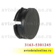 Пробка-заглушка вкладыша обшивки дверей УАЗ Патриот 3163-5301245-04