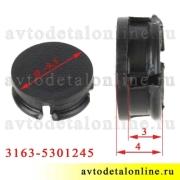 Размер пробки-заглушки вкладыша крепления обшивки дверей УАЗ Патриот 3163-5301245-04