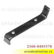 Правый прижим накладок порога УАЗ Патриот, Карго 2360-8405578, возможна доработка до 3162-8405578