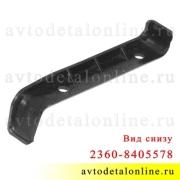 Правый боковой прижим накладок подножки УАЗ Патриот, Cargo 2360-8405578, возможна доработка до 3160-8405578