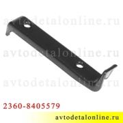 Левый прижим накладок подножки УАЗ Патриот, Карго 2360-8405579, возможна доработка до 3162-8405578