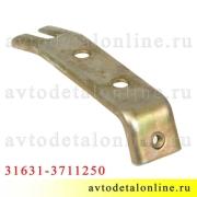 Правый верхний кронштейн для крепления фары УАЗ Патриот рестайлинг 2008 года 3163-10-3711250